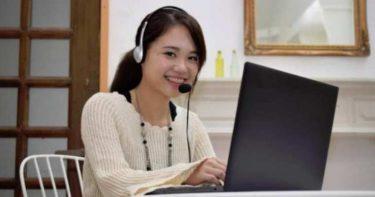 自宅で高収入アルバイト!大手のチャットレディ求人サイトを紹介