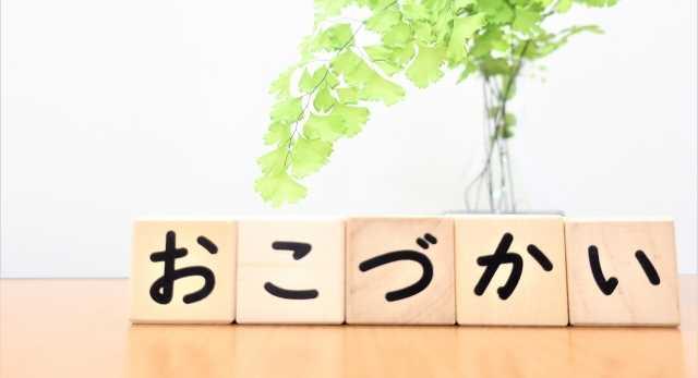 2段階の紹介制度が魅力!使えば使うほどお得になる!ポイントちゃんねる.jp