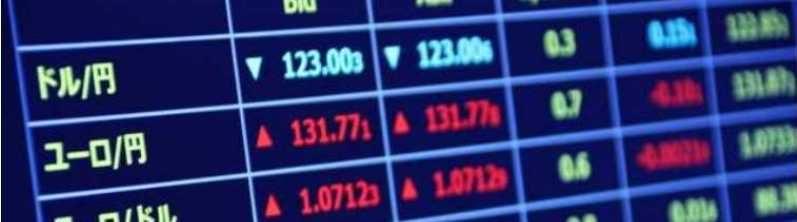 FX投資が初めての方に!FXの基礎知識やチャートの分析法を解説