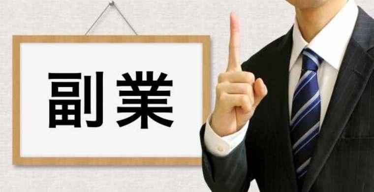 2013年12月までの管理人運営サイトの更新情報を掲載