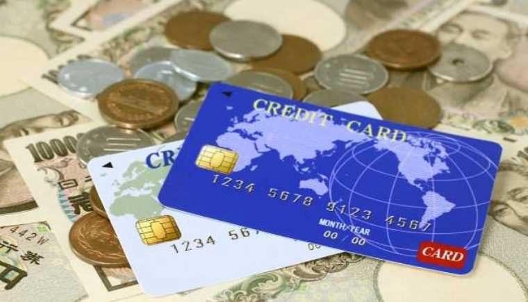 日々の生活やお買い物で割引、お得になるクレジットカード