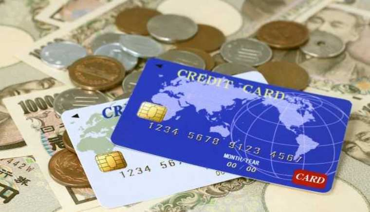 電車やバスなどの交通機関、カーライフでお得になるクレジットカード