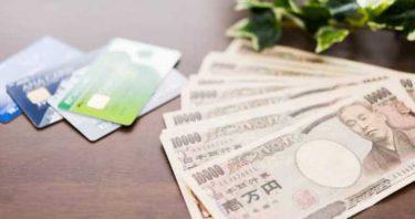 クレジットやポイントカード、電子マネーで効率よくポイントを貯める