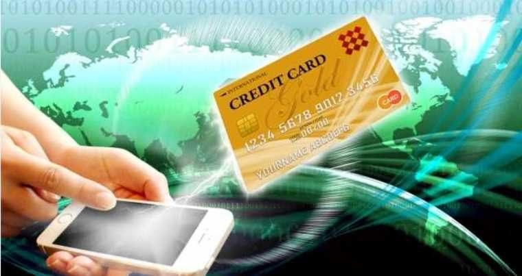ネットショッピングでお得なカードや女性向けサービスが充実しているクレジットカード