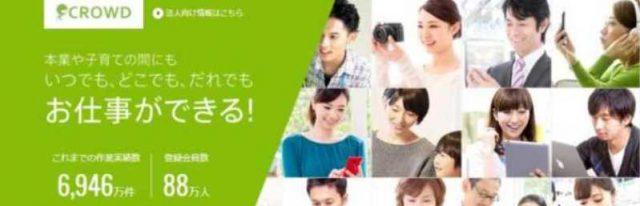 日本最大級ポイントサービス「リアルワールド」運営のお小遣いサイト