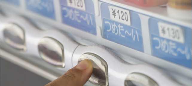 自販機を設置する副業